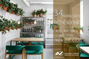 Phong cách thiết kế nội thất đẹp nổi tiếng trên thế giới - Nội thất Anh Vũ